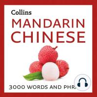 Collins Mandarin Chinese Audio Dictionary