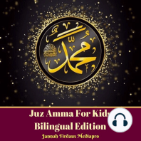 Juz Amma for Kids