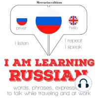 I am learning Russian