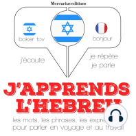 J'apprends l'hébreu