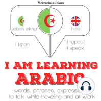 I am learning Arabic