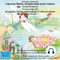 "??????? ? ????????? ???????? ?????, ??????? ???? ????? ??????. ???????-?????????? / The story of Diana, the little dragonfly who wants to help everyone. Russian-English: ????? 2, ?????- ? ?????????? ""????? ??????? ????"". ???????-??????????. / Number 2 from the books and radio plays series ""Ladybird Marie"". Russian-English"