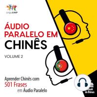 Áudio Paralelo em Chinês