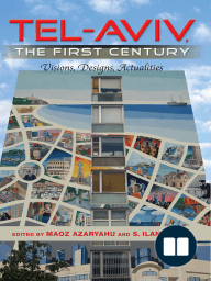 Tel-Aviv, the First Century