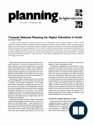 Towards National Planning for Higher Education in Israel