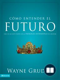 Cómo entender el futuro