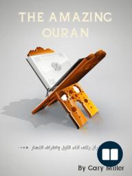 The Amazing Quran