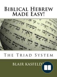 Biblical Hebrew Made Easy