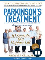 Parkinson's Treatment Thai Edition