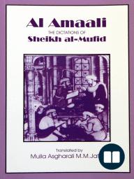 Al Amaali- The Dictations of Sheikh- al- Mufid
