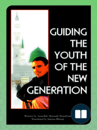 Guiding The Youth Of The New Generation