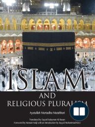 Islam and Religious Pluralism