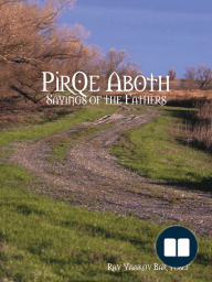 Sayings of the Fathers Pirqe Aboth