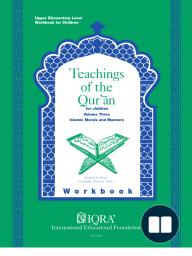 Teachings of Qur'an,Volume 3 (Workbook)