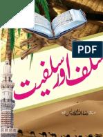 Salaf Aur Salafiat