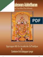 Venkatesa Ashtothram Varaha