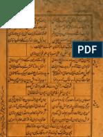 Deewan-e-Shah Bu Ali Qalandar