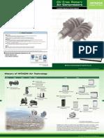 0610DSP Brochure