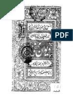 Deewan-e-Makhfi (Quality Scanned Edition)