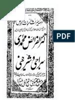 Deewan Hazrath Shams Tabrez Poems Written by Hazrat Shams Tabrezi