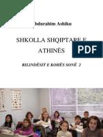 Shkolla shqiptare e Athinës
