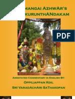 Thirukurumthandakam