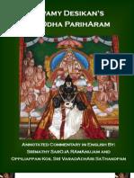 Virodha Parihaaram