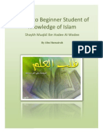Advice to Beginner Student of Knowledge of Islam