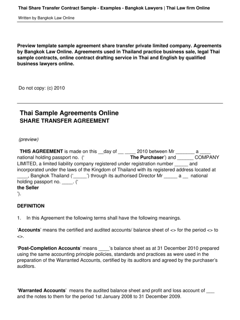 Thai Share Transfer Contract Sample Thailand – Audited Accounts Template