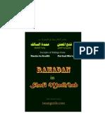 Rulings of Ramadan in Shafi Madhab