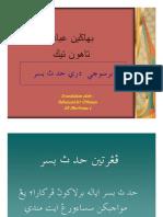 Microsoft PowerPoint - Mandi Wajib [Compatibility M