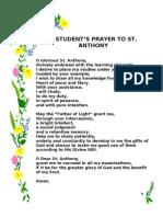 A Student's Prayer