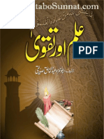 Ilam Aur Taqwa