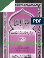 Muallim Ul Insha 3