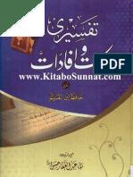 Tafseeri Nukaat w Afadaat
