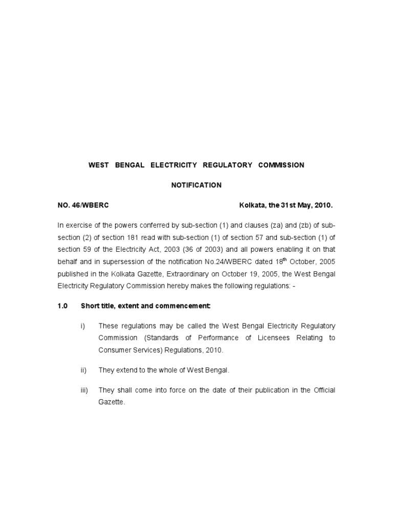 Rent Agreement Format In Bengali