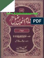 Musnad Imam Ahmad Bin Hanbal R.a Mutarjam 14