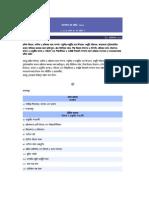 The Bangladesh Labour Act, 2006