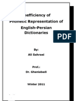 Inefficiency of Phonetic Representation of  English-Persian Dictionaries