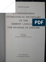 Etymological Dictionary of the Hebrew Language.pdf