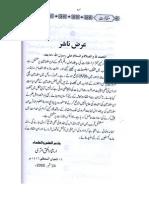 Curse of Sectarianism by Irshad Ul Haq Asari