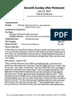 July 15, 2012 Grace Lutheran Church Westminster Maryland Sunday bulletin