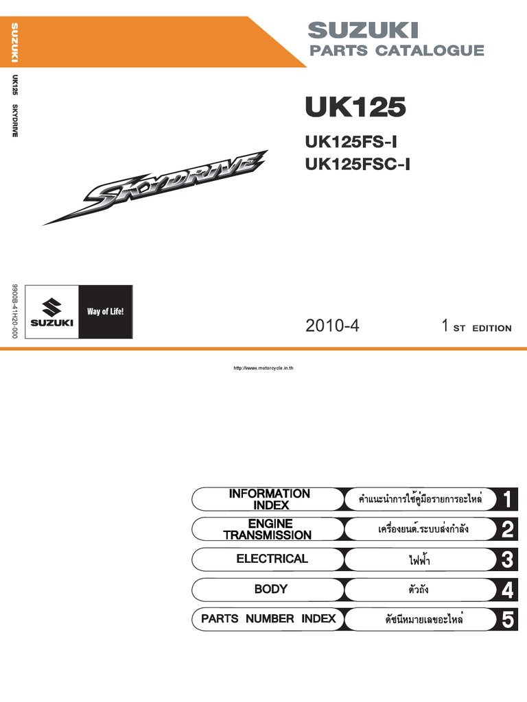 Suzuki Skydrive 125 Parts Catalog 2010 Wiring Diagram Yamaha Xeon