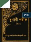 Bangla Bukhari Sharif by IFB (Part 2/10)