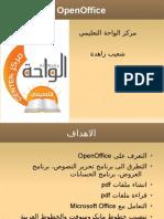 Open Office Class6
