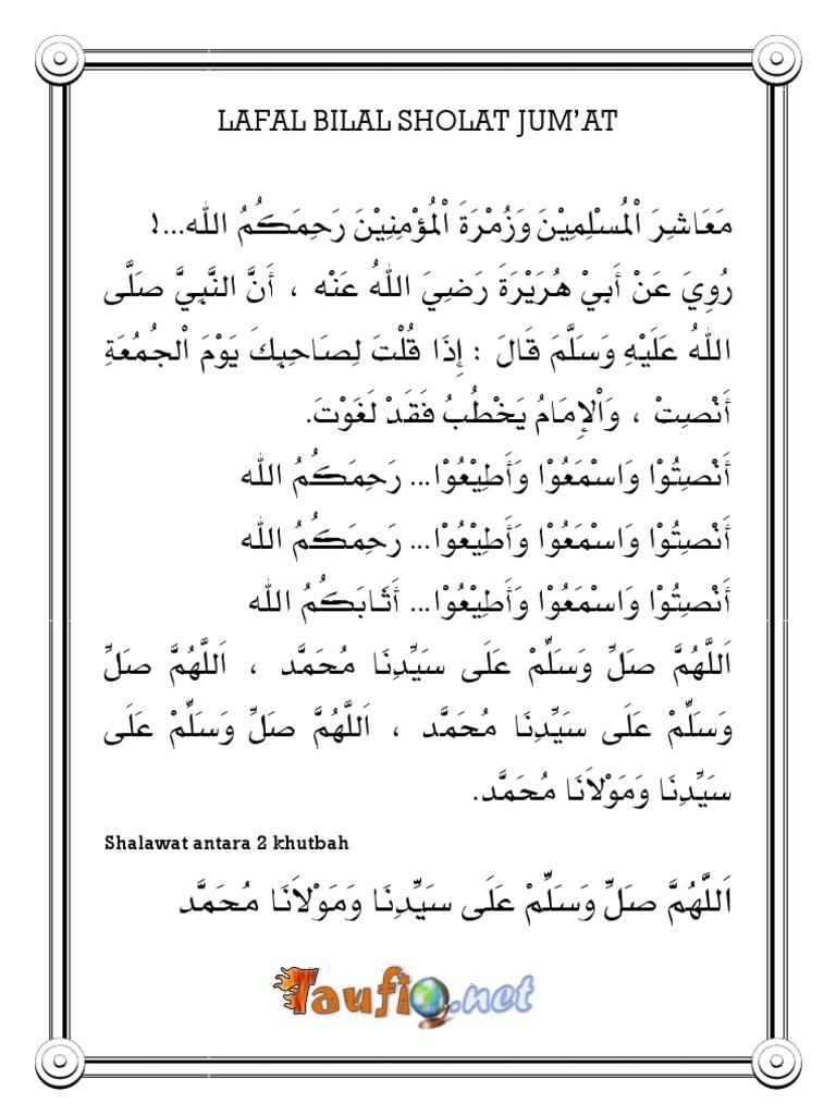 Lafal Bilal Jumat dan Hari Raya