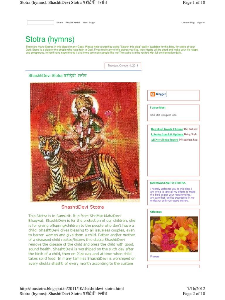 Venkatesh Stotra In Sanskrit Epub Download