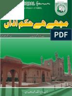 Special Magazine - Khudi - Sir Allama Iqbal Forum