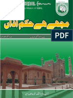 Special Magazine - Khudi - Sir Allama Iqbal Forum