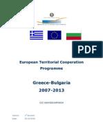 ETCP Greece Bulgaria 2007 2013